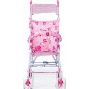 Коляска прогулочная BabyHit Flip Pink