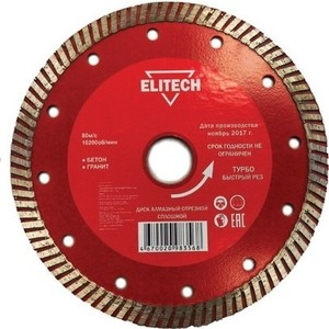Диск алмазный Elitech турбо 230х22,2х2,4 мм (1820.058700)