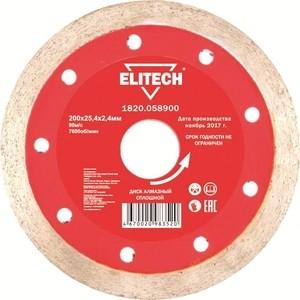 Диск алмазный Elitech 200х25,4х2,4 мм (1820.058900) добавки 510 513 527