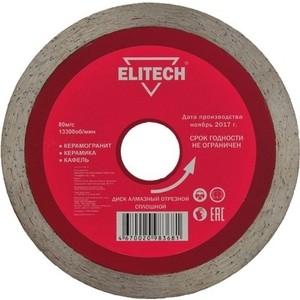 Алмазный диск Elitech 230х22,2х2,4 мм (1820.057700)