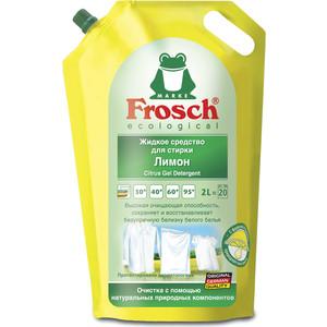 Жидкое средство Frosch для стирки Лимон, 2 л