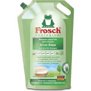 Жидкое средство Frosch для стирки Алоэ Вера, 2 л