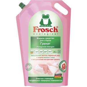 Жидкое средство Frosch для стирки Гранат, 2 л