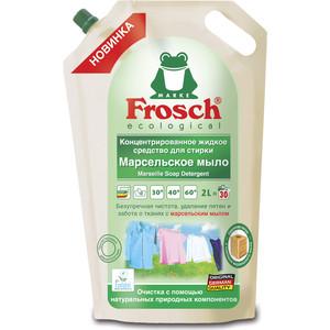 Концентрированное жидкое средство Frosch для стирки Марсельское мыло, 2 л