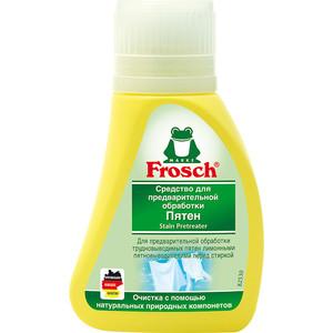 Средство Frosch для предварительной обработки пятен, 75 мл