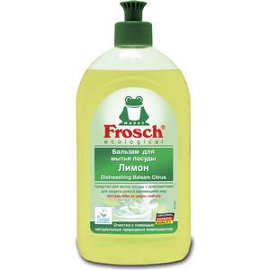 Бальзам для мытья посуды Frosch Лимон, 500 мл средство для мытья посуды frosch зеленый лимон 500 мл