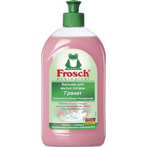 Бальзам для мытья посуды Frosch Гранат, 500 мл средство для мытья посуды frosch зеленый лимон 500 мл