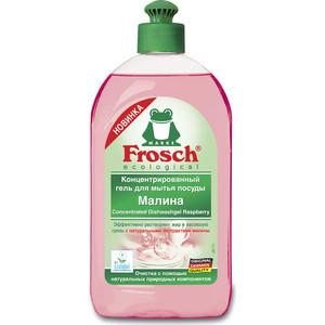 Гель для мытья посуды Frosch Малина, концентрированный , 500 мл цена