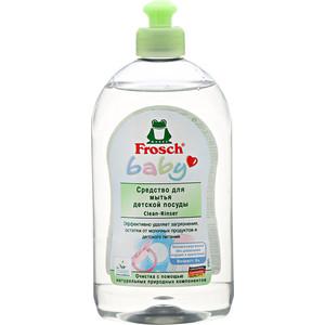 Средство Frosch для мытья детской посуды 500 мл средство для мытья посуды с апельсином 500 мл sodasan