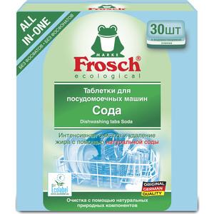 Таблетки для посудомоечной машины (ПММ) Frosch Сода, 30 шт