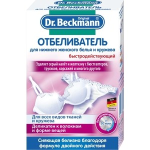 Отбеливатель Dr.Beckmann для нижнего женского белья и кружева, 2 х 75 гр