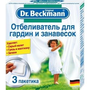 Отбеливатель Dr.Beckmann для гардин и занавесок, 3 х 40 гр