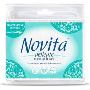 Ватные палочки NOVITA Delicate 200 шт п/п organyc ватные палочки 200 шт