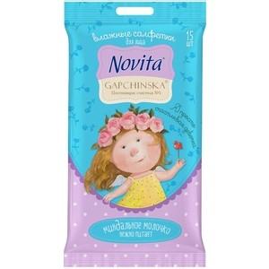 Влажные салфетки NOVITA для лица Gapchinska 15 шт снятия макияжа с миндальным молочком