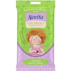Влажные салфетки NOVITA для лица Gapchinska 15 шт снятия макияжа с увлажняющим биотоником