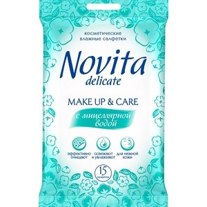 Влажные салфетки NOVITA для лица Make Up 15 шт с мицеллярной водой