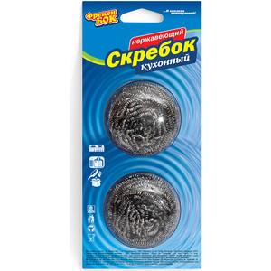 Губка ФРЕКЕН БОК скребок для посуды стальной 2 шт