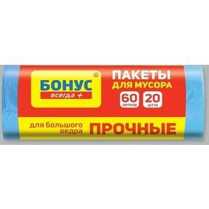 Пакеты для мусора БОНУС 20шт, 60л, размер 60*80, синий п/э
