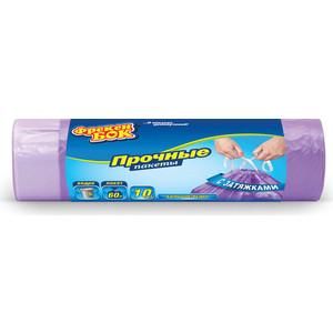 Пакеты для мусора ФРЕКЕН БОК HD Стандарт Прочные с затяжкой 10шт, 60л, фиолетовый 15мкр