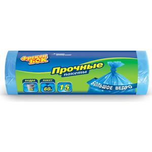 Пакеты для мусора ФРЕКЕН БОК HD 15шт, 60л, синий NEW