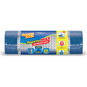 Пакеты для мусора ФРЕКЕН БОК Max 10шт, 120л, многослойный, цвет в ассортименте