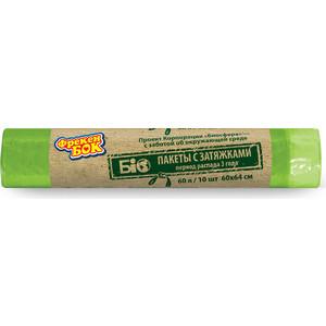 Пакеты для мусора ФРЕКЕН БОК Био 10шт, 60л, с затяжкой зеленый пакеты для мусора фрекен бок био с завязками цвет зеленый 60 л 10 шт