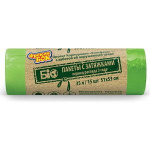 Пакеты для мусора ФРЕКЕН БОК Био 15шт, 35л, с затяжкой зеленый