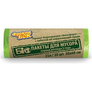 Пакеты для мусора ФРЕКЕН БОК Био 30шт, 35л, размер 50*60, зеленый