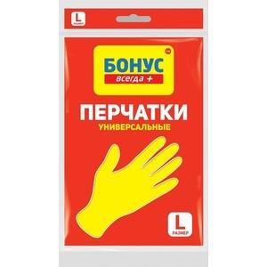 Перчатки хозяйственные БОНУС 2шт универсальные резиновые L Рукавички