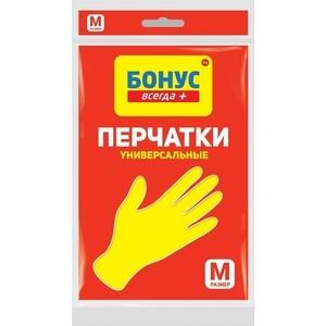 Перчатки хозяйственные БОНУС 2шт универсальные резиновые M Рукавички