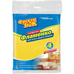 Салфетки ФРЕКЕН БОК Фламенко Вискозные для уборки хозяйственные 5шт