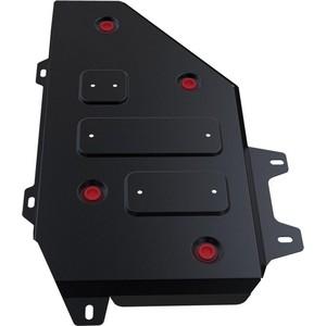Защита топливного бака АвтоБРОНЯ для Changan CS35 АКПП FWD (2014-н.в.), сталь 2 мм, 111.08902.1