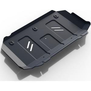 Защита радиатора АвтоБРОНЯ для Foton Sauvana 4WD (2017-н.в.) / Tunland (2017-н.в.), сталь 2 мм, 111.04401.1