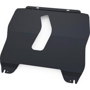 Защита картера и КПП АвтоБРОНЯ для ZAZ Vida МКПП (2012-2016), сталь 2 мм, 111.06502.1