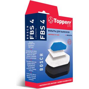 Фильтр для пылесосов Topperr 1154 FBS 4