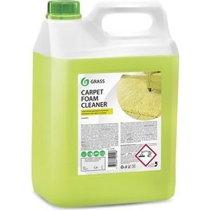 Очиститель ковровых покрытий GRASS Carpet Foam Cleaner (высокопенный), 5 л
