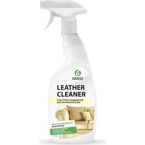Очиститель-кондиционер GRASS кожи Leather Cleaner, 600мл