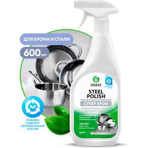 Очиститель GRASS для нержавеющей стали Steel Polish, 600мл