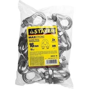 Зажим троса Stayer DIN 741, 16 мм 10шт (30535-16)