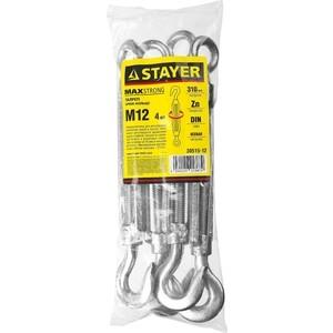 Талреп Stayer DIN 1480 крюк-кольцо М12, 4шт (30515-12)