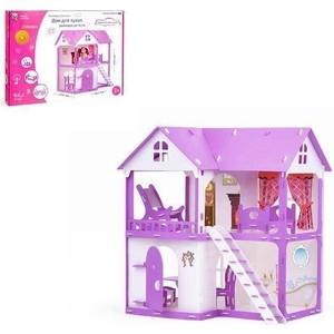 Домик для кукол R&C Коттедж Светлана бело-сиреневый(с мебелью) replace and choose домик для кукол летний дом вероника бело с мебелью