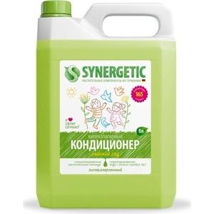 Кондиционер Synergetic для белья РАЙСКИЙ САД , 5 л