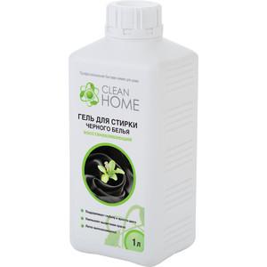 Гель CLEAN HOME для стирки черного белья сохраняющий цвет, 1л
