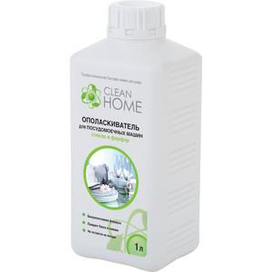 Ополаскиватель для посудомоечной машины (ПММ) CLEAN HOME 1 л