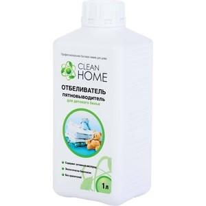 Отбеливатель CLEAN HOME пятновыводитель для детского белья, 1л отбеливатель ns для сильнозагрязненного белья 400г