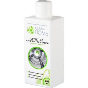 Средство CLEAN HOME для очистки накипи экспресс-эффект ПЭТ, 200мл