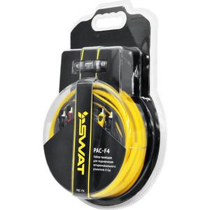 Набор проводов SWAT PAC-F4
