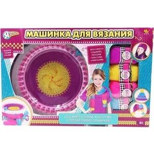 Набор для вязания Abtoys Я дизайнер, с аксессуарами (PT-00715) цена