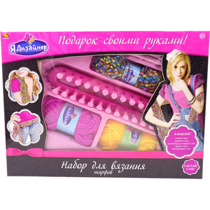 Набор для вязания Abtoys Я дизайнер шарфов (PT-00434)