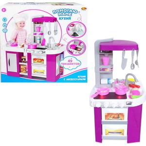 Детская кухня Abtoys Помогаю Маме (PT-00791)